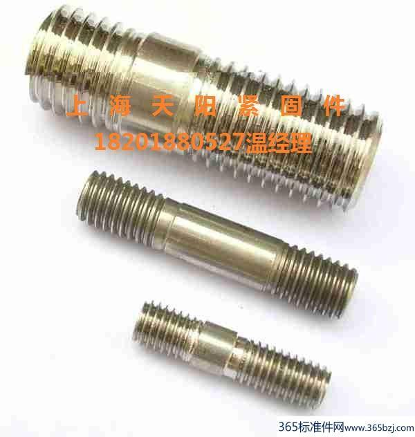 供应郑州不锈钢双头螺栓