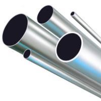 供应镜面铝管,1063铝管