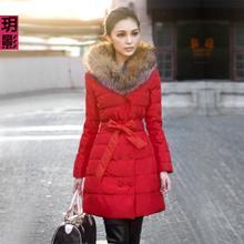 冬装新款韩版时尚奢华貉子毛领中长款羽绒服厂家直销批发批发