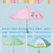 供应广告沙滩伞太阳伞礼品伞儿童伞帐篷批发