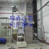 供应粉体管链输送机