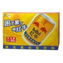 正宗北京红牛维生素功能饮料图片