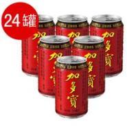 王老吉凉茶怕上火就喝红罐王老吉凉图片