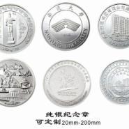 沈阳定制纪念章/纪念币图片