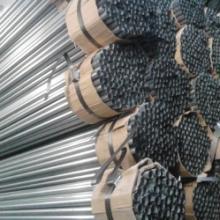 供应用于建筑脚手架专的48圆建筑脚手架管图片