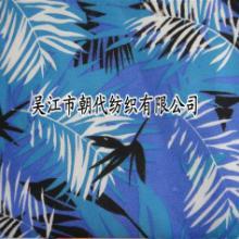 供应(RPET面料)沙滩裤面料