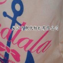 厂家RPET无纺布袋(14针丽新布)批发