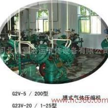 供应乙炔模式压缩机