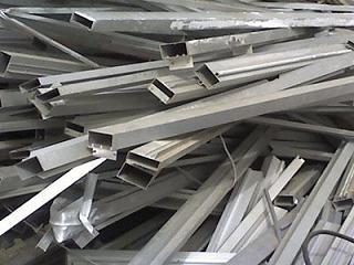 供应南沙废铝回收公司