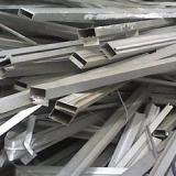 供应广州番禺废铝回收