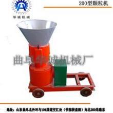 供应饲料机械专业生产饲料加工设备