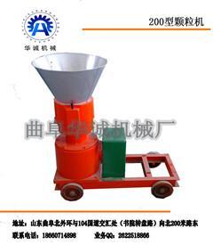 供应饲料机械生产饲料加工设备