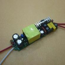 供应10串5并50W驱动投光灯路灯电源批发
