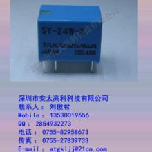 供应SY-24W-K信号继电器