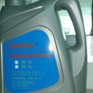 溶剂回收机专用热媒油图片