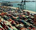 供应永康到香港一般贸易进出口公司