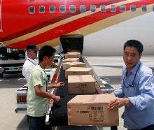 供应南亚专线快递-义乌到斯里兰卡、马尔代夫国际快递、国际空运批发