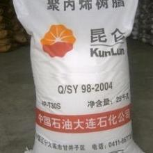 供应PPT30S济南炼厂