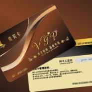 VIP卡以贵宾卡图片