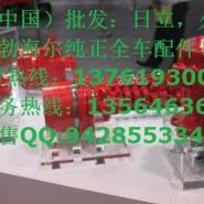 日立ZX650涡轮增压器滤清器图片