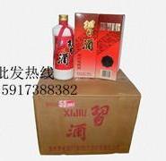 酱香04年习酒图片