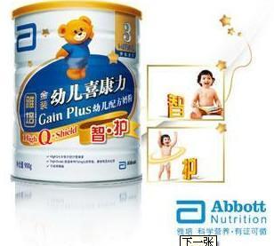 雅培奶粉厂价直销图片