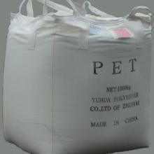 供应印刷吨袋