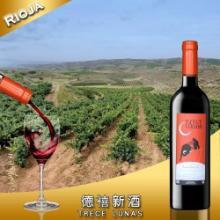 福州葡萄酒商家 福州葡萄酒销售 福州葡萄酒品牌