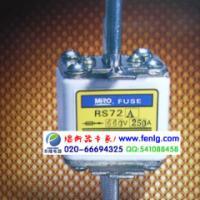 供应RS72A熔断器