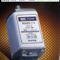 供应RS85熔断器