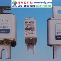 供应NGT00-NGT1-NGT2-NGT3熔断器