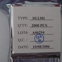 供應 LCD系列驅動IC SG1621/SG1622批發