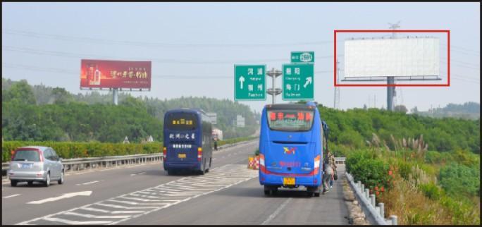 供应深汕 沈海 高速公路海门出入 高清图片
