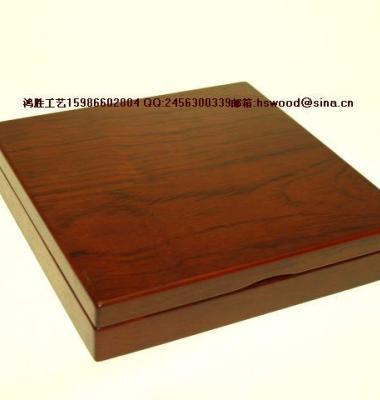 胡桃木盒图片/胡桃木盒样板图 (1)