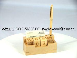 供应木制礼赠品