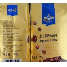 广西南宁哪有卖咖啡