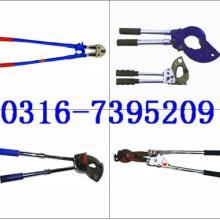 供应电缆剪刀?电缆断线剪?