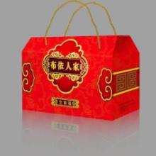 供应新年大礼包生产厂家河南佳汇彩印0371-67915666批发