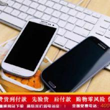 三星3g手机