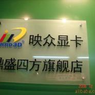 专业加工公司形象墙水晶字图片
