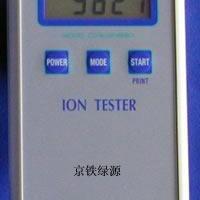 供应矿石负离子检测仪COM3010PRO