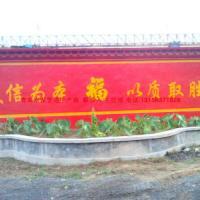 供应青岛市周边水泥制品生产商