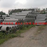 供应山东日照周边水泥管制造商
