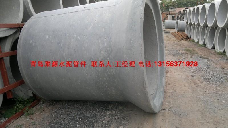 供应崂山区周边水泥管价格