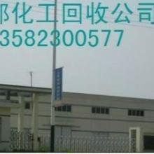 供应回收阳离子染料13582300577