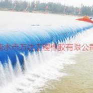供应12号橡胶水坝技术标准橡胶坝厂家/橡胶水坝报价/橡胶坝生产商/