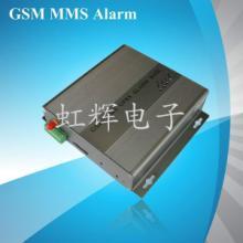 供应GSM报警器