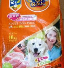 供应好主人成犬狗粮嫩香鸡肉味10kg批发