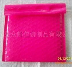 供应邮政包装用塑料快递袋