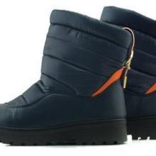 供应加厚中筒女式雪地靴子加厚中筒女式雪地靴子